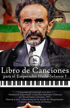 BookofSongsSpanishFrontCoverNew